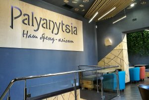 Palyanytsia Café in Lviv