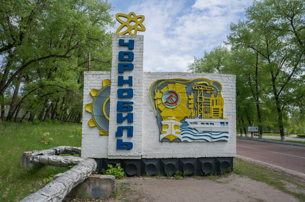 Ortseingang Tschernobyl