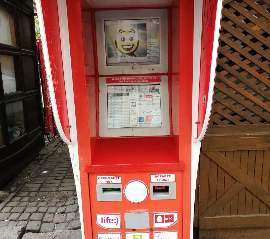 Ein Automat zur Aufladung des Handyguthabens für alle gängigen Anbieter.