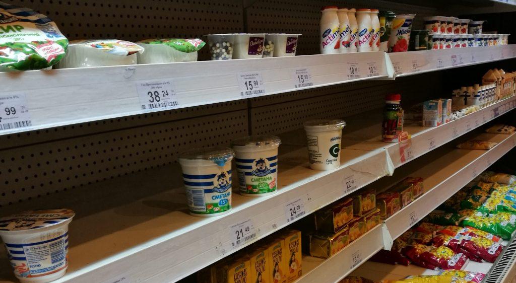 Ein kleiner Supermarkt in Lemberg